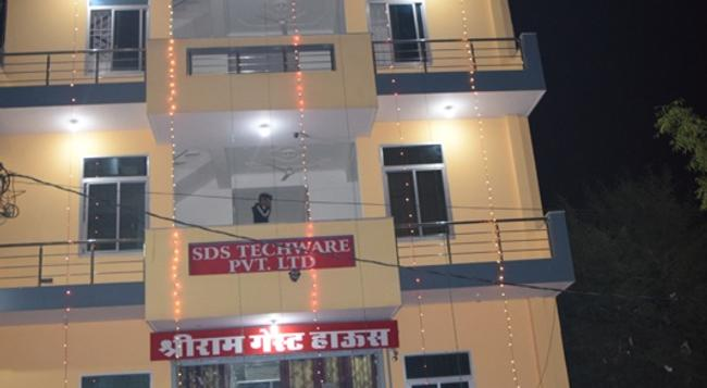 Shree Ram Guest House - Jaipur - Building