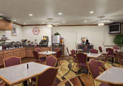 Howard Johnson Inn - Oklahoma City - Oklahoma City - Restaurant