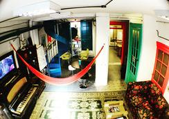 The Pink House hostel - Buenos Aires - Lounge