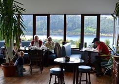 The Craigdarroch Inn - Inverness - Bar