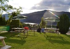 The Craigdarroch Inn - Inverness - Outdoor view