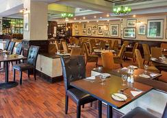 Hampstead Britannia Hotel - London - Restaurant