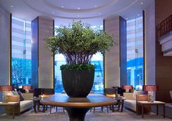New World Shanghai Hotel - Shanghai - Lobby