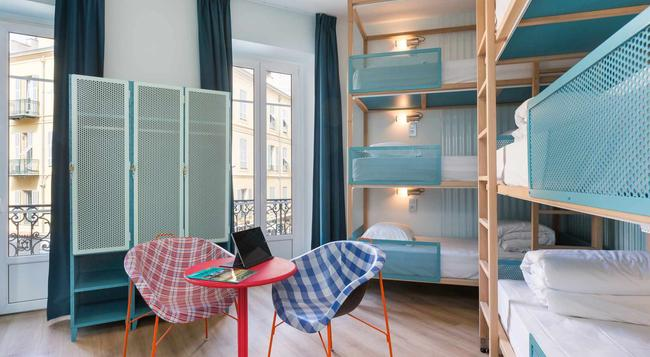 Hôtel Ozz By Happyculture - Nice - Bedroom