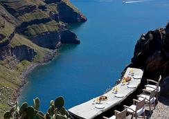 Honeymoon Petra Villas - Imerovigli - Restaurant