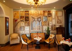 Hotel Dei Dragomanni - Venice - Lounge