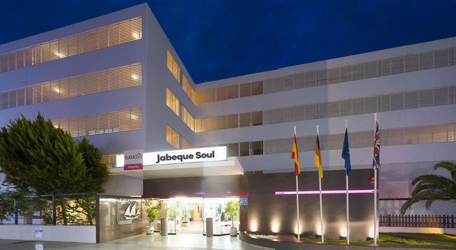Aparthotel Jabeque Soul - Ibiza - Building
