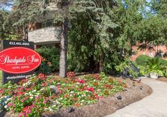 Shadyside Inn All Suites Hotel - Pittsburgh - Lobby