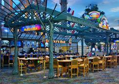 Paris Las Vegas - Las Vegas - Bar