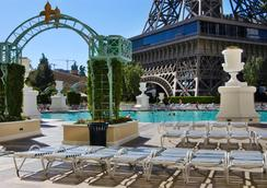 Paris Las Vegas - Las Vegas - Pool
