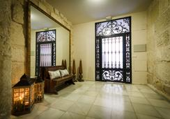 Luces de Catedral - Alicante - Lounge