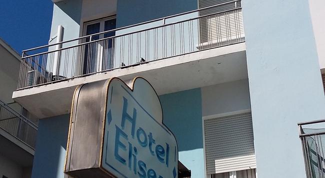 Hotel Eliseo - Rimini - Building