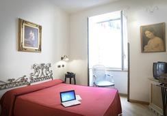 The Grand Hotel Europa - Naples - Bedroom