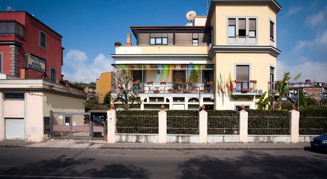 Hotel Villa Medici - Naples - Building