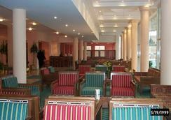 Kings' Way Hotel - Wadi Musa - Restaurant