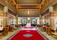 Royal Mirage Deluxe Marrakech - Marrakesh - Lobby