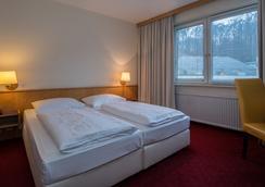 Am Neutor Hotel Salzburg Zentrum - Salzburg - Bedroom