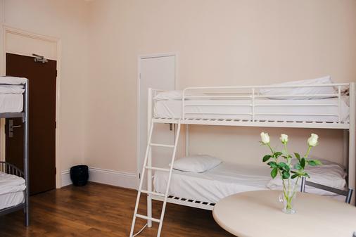 Barkston Rooms Earl's Court - London - Bedroom