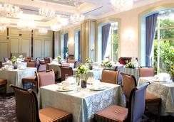 Hotel Monterey Akasaka - Tokyo - Restaurant
