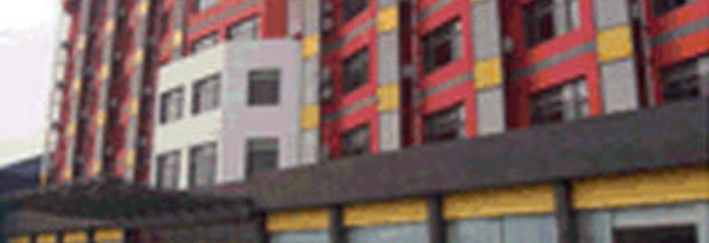Air China Yunting Hotel - Shanghai - Building