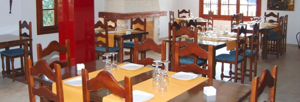 Hostal Mi Campaña - Denia - Restaurant