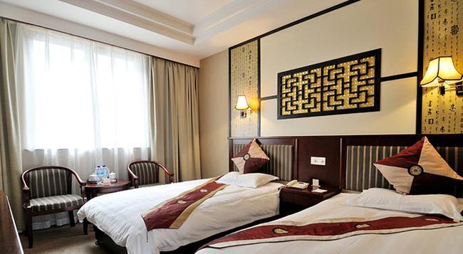 Riverside Hotel - Suzhou - Suzhou - Bedroom