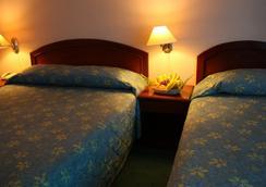 Hotel Seri Malaysia Mersing - Mersing - Bedroom
