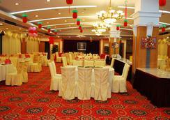 Tiancheng Hotel - Xiamen - Xiamen - Restaurant