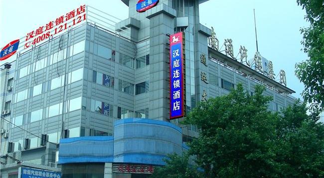 Hanting Hotel Yaogang Road - Nantong - Nantong - Building