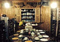 New Sherin Houseboats - Srinagar (Jammu and Kashmir) - Restaurant