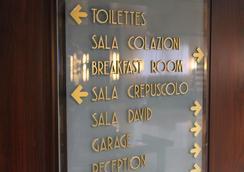 Michelangelo Venice Hotel - Venice - Lobby