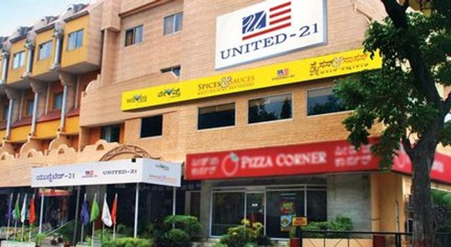 United 21 - Mysore - Mysore - Building