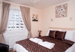 ABC Hyde Park Hotel - London - Bedroom