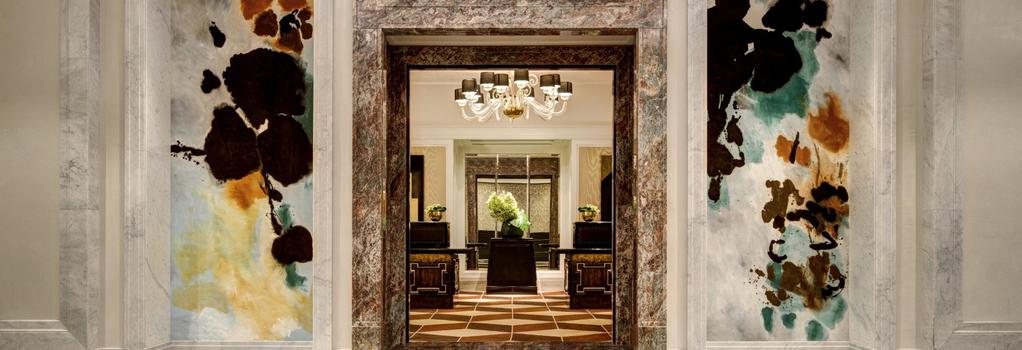 The Towers at Lotte New York Palace - New York - Lobby