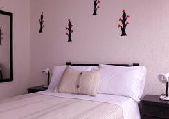 Hotel Colombia Real Bogotá - Bogotá - Bedroom
