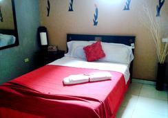 Hotel Colombia Real Pereira - Pereira - Bedroom