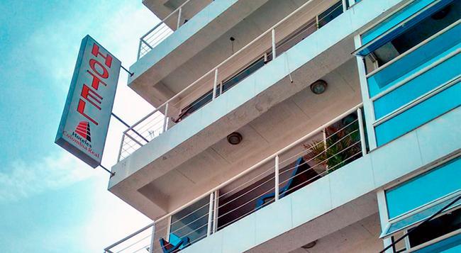 Hotel Colombia Real Cartagena - Cartagena - Building