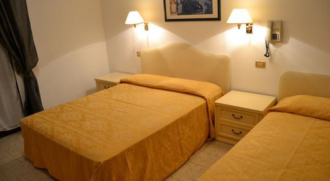 Avana Mare - Rimini - Bedroom