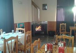 Pensión Amparo Las Hayas - Valle Gran Rey - Restaurant