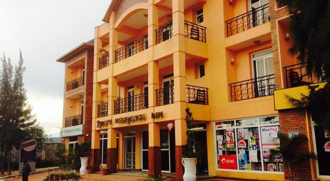 Kwetu Residence Inn - Kigali - Building