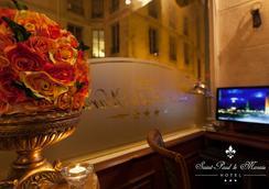 Hotel Saint Paul Le Marais - Paris - Lobby