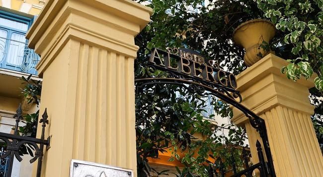 Hotel Albergo - Beirut - Building