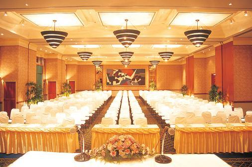 The Royal Paradise Hotel & Spa - Patong - Meeting room
