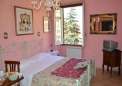 Roman Walls B&B - Rome - Bedroom