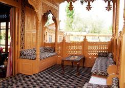 Inshallah Houseboats - Srinagar - Attractions