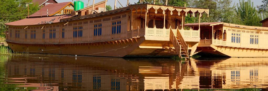 Inshallah Houseboats - Srinagar - Building
