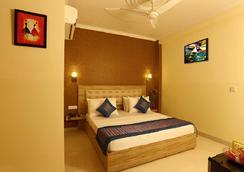 Hotel Aeroporto - New Delhi - Bedroom