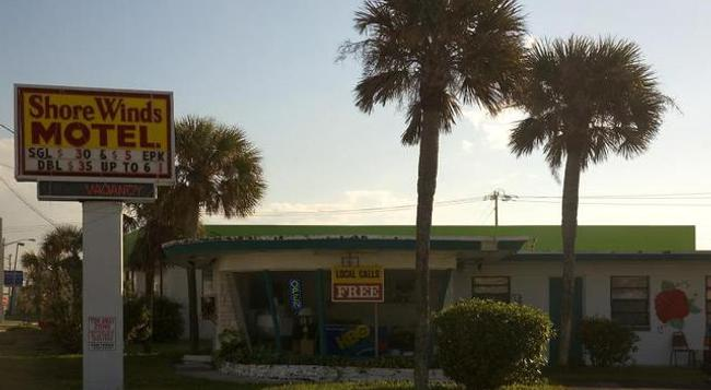 Shore Winds Motel - Daytona Beach - Building
