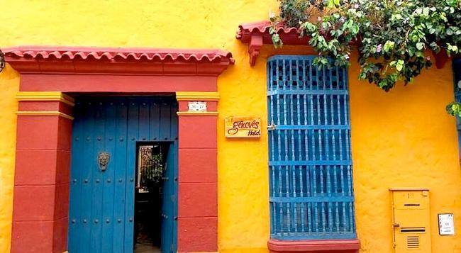 El Genoves Hostal - Cartagena - Building