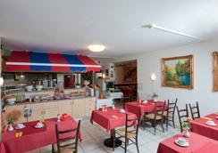 Hotel Dischma - Paradiso - Restaurant